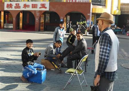 Uyghu