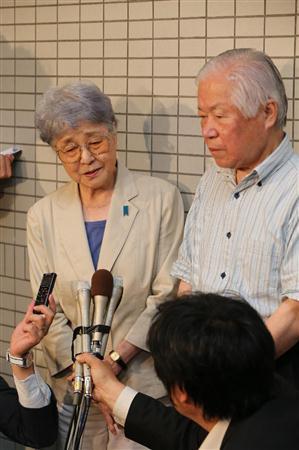 Yokota2