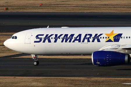 A330sky