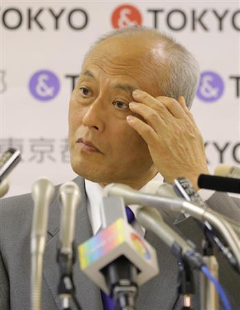 Asamashi