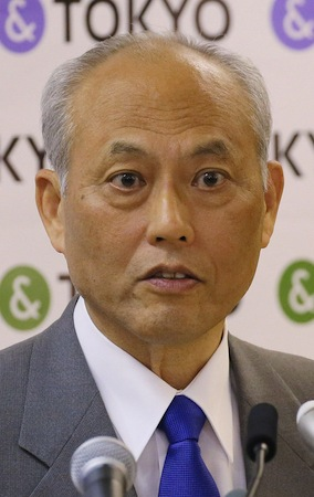Takari