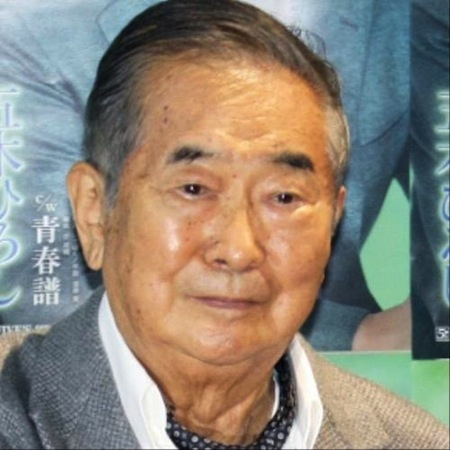 Sishihara
