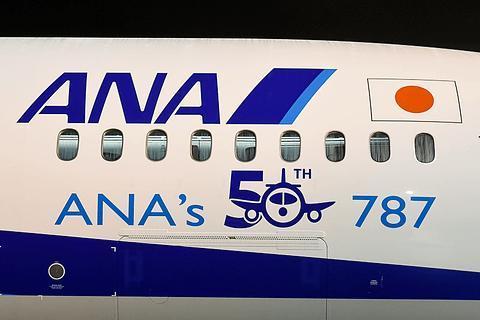 Ana50th787