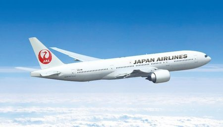 77jal