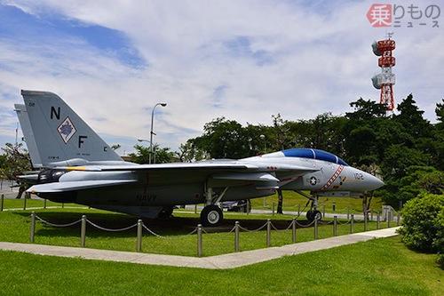 F14mm