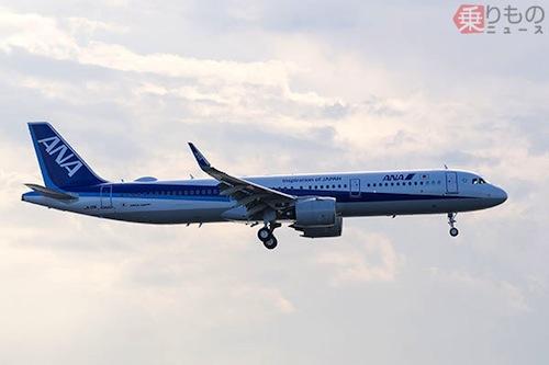 A321an5