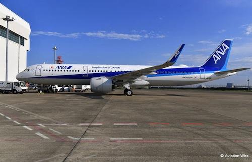 A321an7